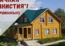 """Президент подписал указ о продлении """"дачной амнистии"""""""