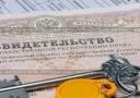 С 15 июля в России отменят свидетельства о регистрации недвижимости