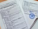 Государственная регистрация возникновения и перехода прав на недвижимость удостоверяется только выпиской из ЕГРН